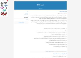 mzbf.blogfa.com