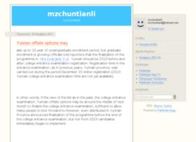 mzchuntianli.pblogs.gr