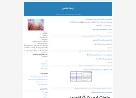 mzist.blogfa.com