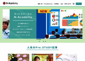 n-academy.jp