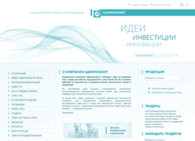n-azot.ru