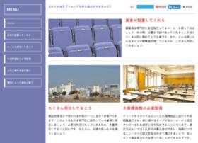 n-box.org
