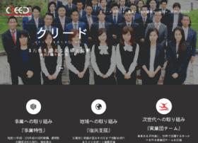 n-creed.co.jp