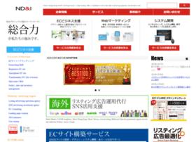 n-di.co.jp