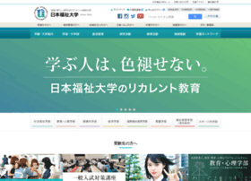 n-fukushi.ac.jp