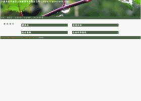 n-generate.com