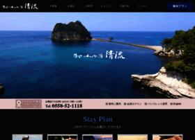 n-komatu.co.jp