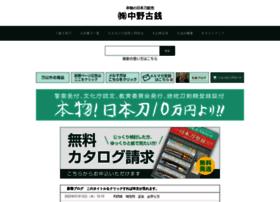 n-kosen.com