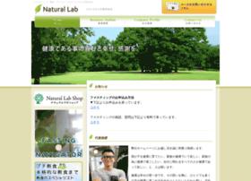 n-lab.co.jp