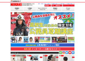 n-nikkei.ac.jp