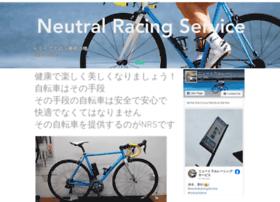 n-rs.com