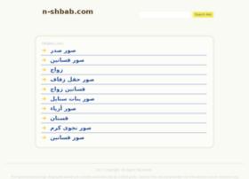 n-shbab.com