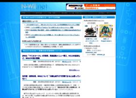 n-wii.net