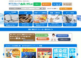 n.kaiyasu.net
