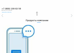 n1.smstraffic.ru