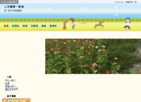 n668soph.nidbox.com