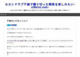 n9kini.net