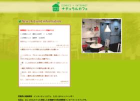 na-cafe.com