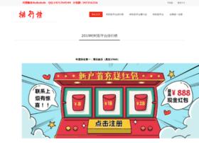 na-chuan.net