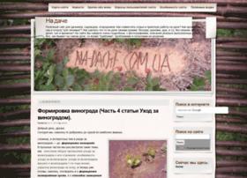 na-dache.com.ua