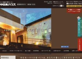 na-house.co.jp
