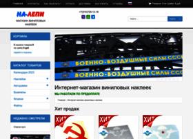na-lepi.ru