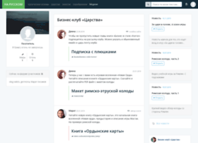 na-russkom.ru