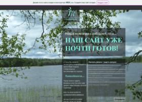 na-seligere.ru