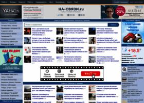 na-svyazi.ru