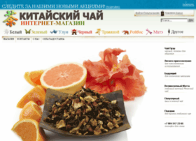 na-utro.ru