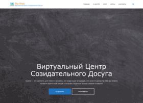 na-web.ru