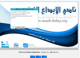 naadi.ibda3.org