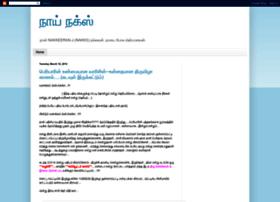 naai-nakks.blogspot.in