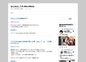 naanashinozaki.com