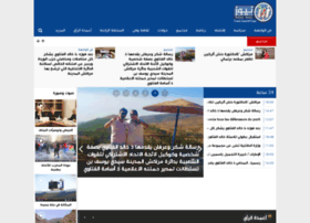 nabaanews.com