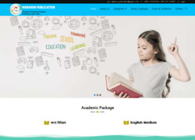 nabarunpublication.com