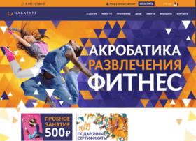 nabatute.ru