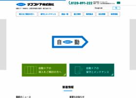 nabco-door.co.jp