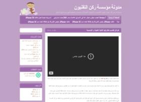 nabeel341977.wordpress.com