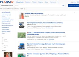 naberezhnyechelny.flagma.ru