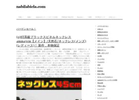 nabilabiela.com