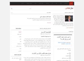 nabilfayad.com