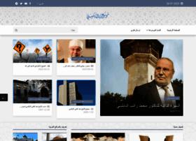 nabulsi.com