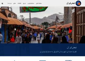 nabz-iran.com