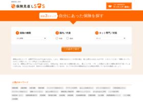 nac-web.com
