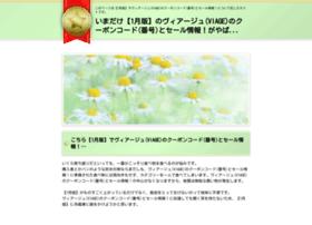 naccorp.jp