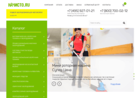 nachisto.ru