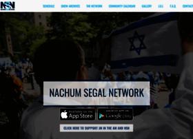 nachumsegal.com