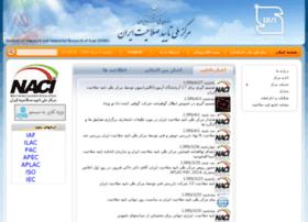 naci.isiri.org