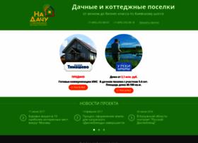 nada4u.ru